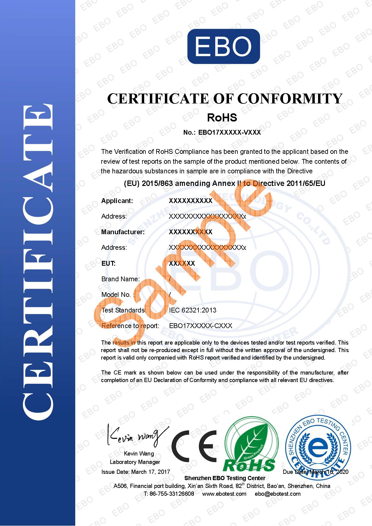 reach认证费用_欧盟RoHS证书_亿博RoHS认证机构