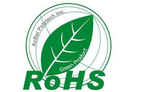 RoHS检测多少钱