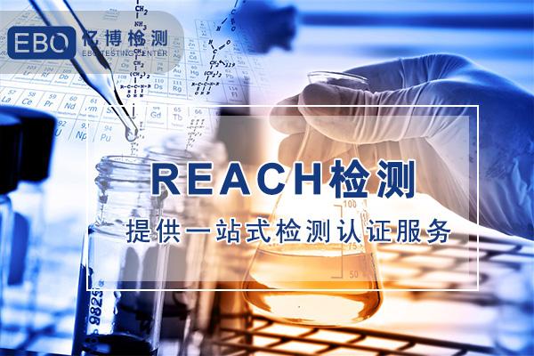 REACH211项新增两项管控物质